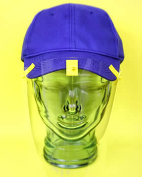 construction visors